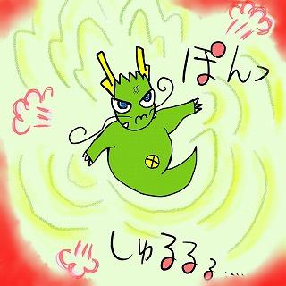 きこ4-2