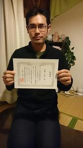 伊藤体験談