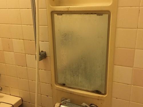 浴室 鏡のクリーニング 前橋市