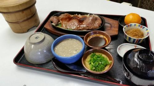 静岡育ちステーキ