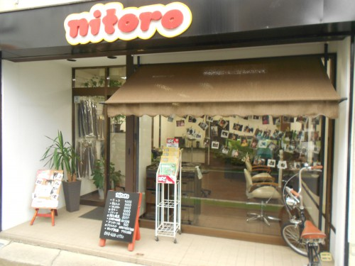 nitoro(ニトロ)