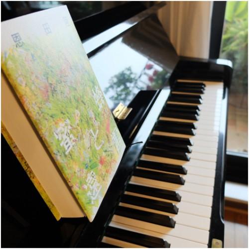 「蜜蜂と遠雷」を読む