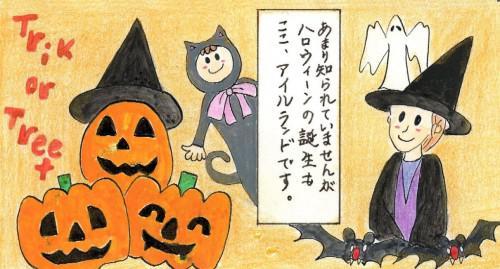 ハロウィンは、ケルトのお祭り!!