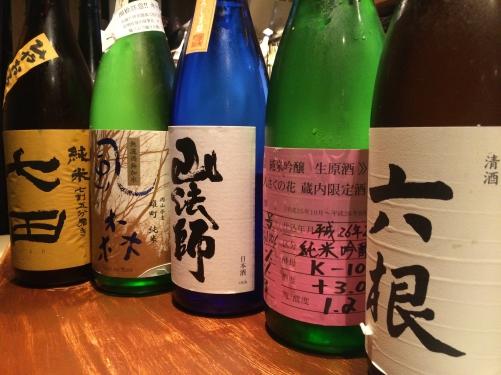 今週入荷の日本酒!(六根・山法師・風の森・七田)