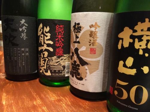 続・今週入荷・再入荷の日本酒!(横山50・極上八鹿・天吹)