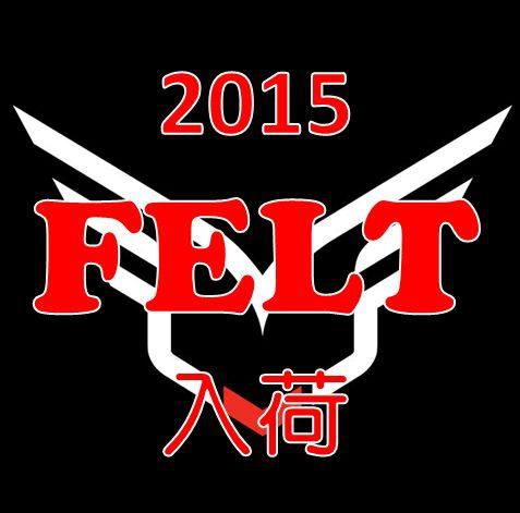 ロードバイク≪2015フェルトF95≫