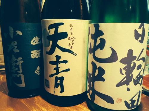 続・今週の入荷・再入荷の日本酒()
