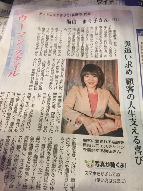 しんまいにて☆まり子さんインタビュー!