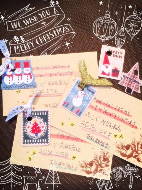 12月のキャンペーンとお知らせ☆★