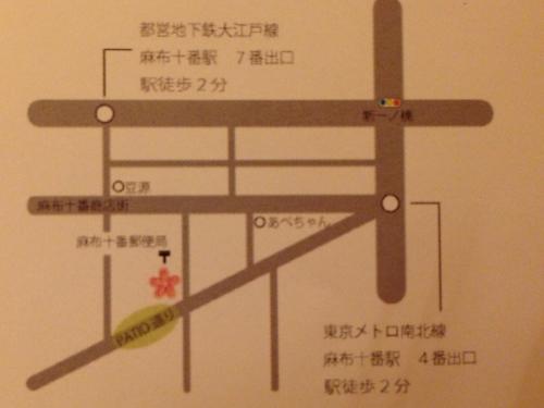 銀座から麻布十番へ 明日オープンです。