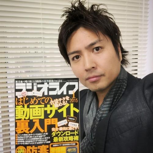 ラジオライフ2015年1月号に出演