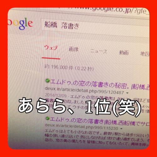 Google先生にお尋ねしたところ。。。