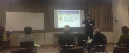 第620回 腰痛くらぶ学習会 in 神奈川会場