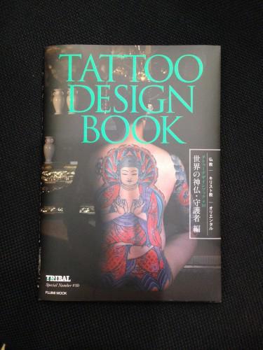 TATTOO DESIGN BOOK  掲載作品 ガネーシャ