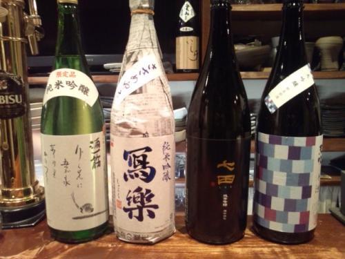 日本酒の新入荷は、寫楽・天吹冬色・七田雄町50%です