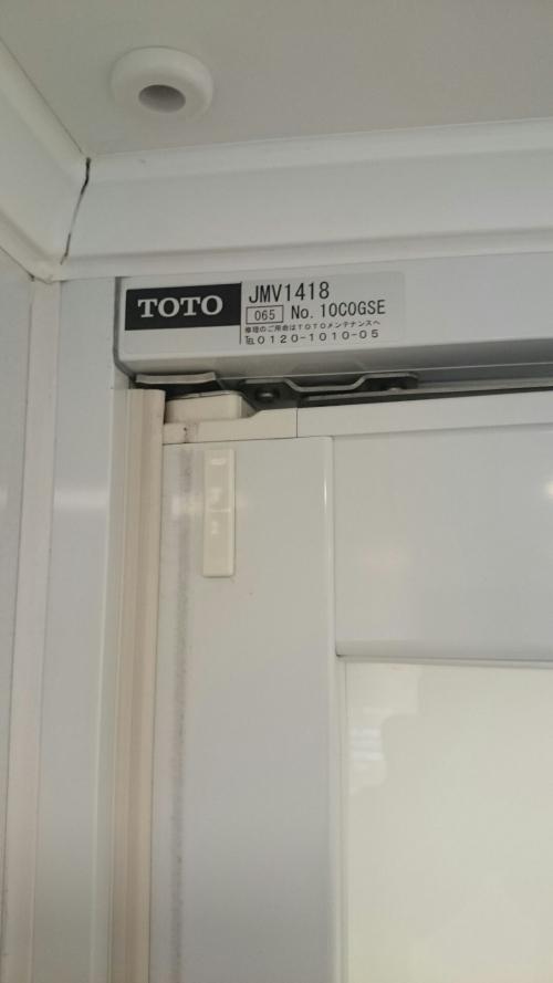 TOTO浴室ハウスクリーニング
