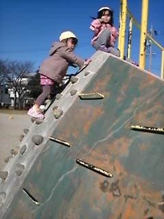 みんなウキウキ☆公園に行ってきました!体力作りは外遊びから!!