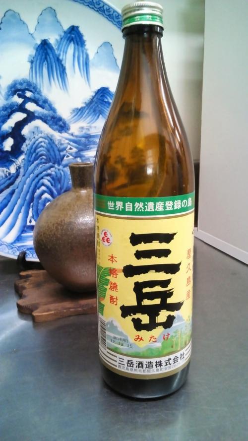 鹿児島県 屋久島 美味しい焼酎 《三岳》!!