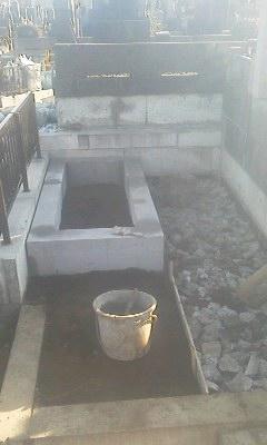 久保山墓地
