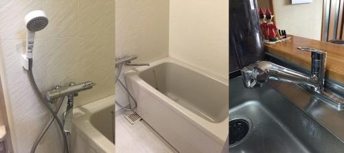 刈谷市 O様 浴槽、水栓、照明取替え