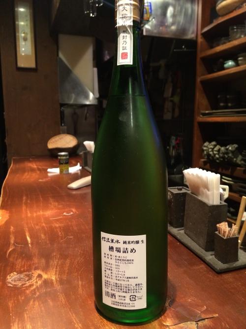 今週入荷の日本酒!(大信州・春霞・山形正宗・仙禽)