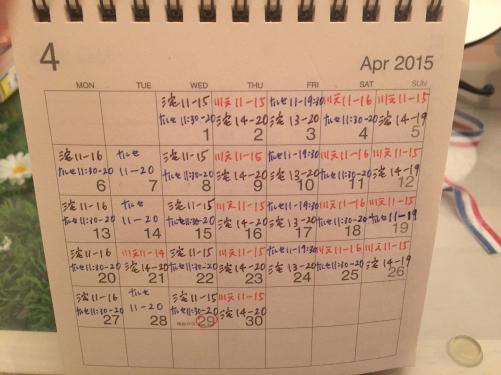 ルポルテ自由が丘店 4月シフトオンライン予約開始‼︎