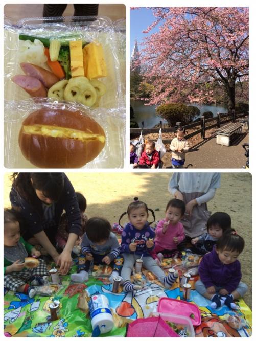 ♪ピクニック♪
