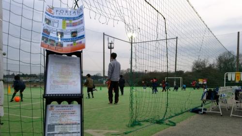 水戸 体験 サッカー スクール