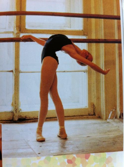 バレエ【体を引き上げるってどういうこと?】