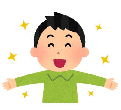 新丸子・武蔵小杉 花粉症対策も整体で⑤
