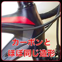 ロードバイク≪ジャイアントTCR SLR 2≫