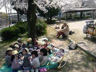 突撃!ファミリー託児所お花見ピクニック
