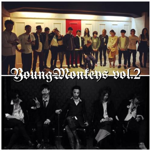 YoungMonkeys vol.2