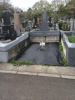 川崎市営緑ヶ丘霊園 6㎡ 「S」様