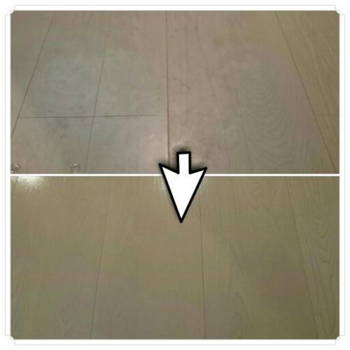 厚木市で床の掃除(プロのお掃除)