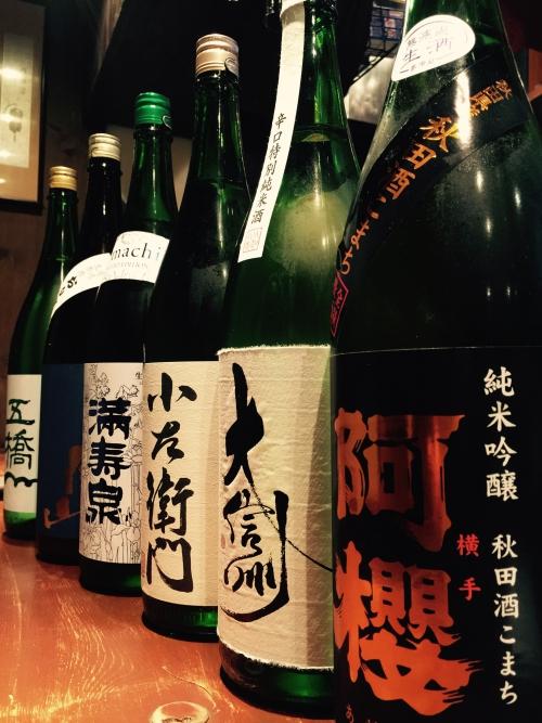 今週入荷の日本酒!(阿櫻・きのえね・大信州・七田・小左衛門)