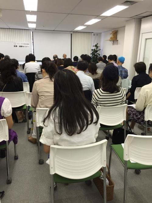 真弓定夫先生ご講演 第33回医療・健康セミナー開催