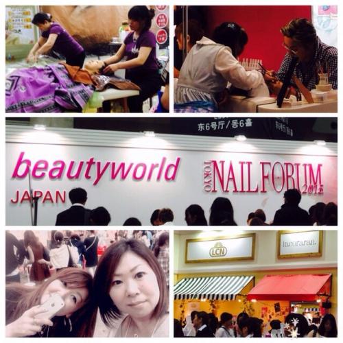 beautyworld JAPAN  行って来ました!