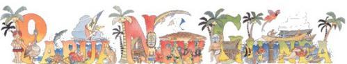 パプア ニューギニア AAシグリ