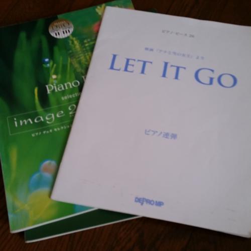 ImageとLet it go