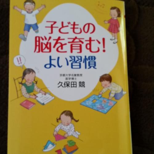 子供の脳を育むよい習慣