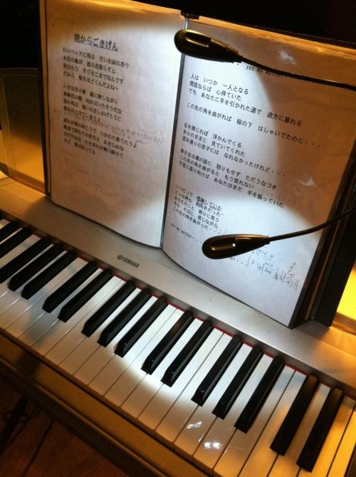 東京 ピアノ レッスン 教室