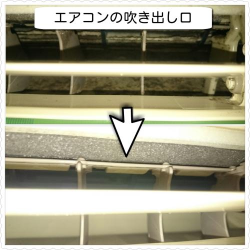 川崎市幸区でエアコン洗浄!