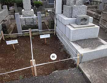 久保山墓地 K45区「I」様ご契約ありがとうございます。