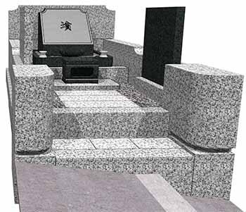 久保山新墓地