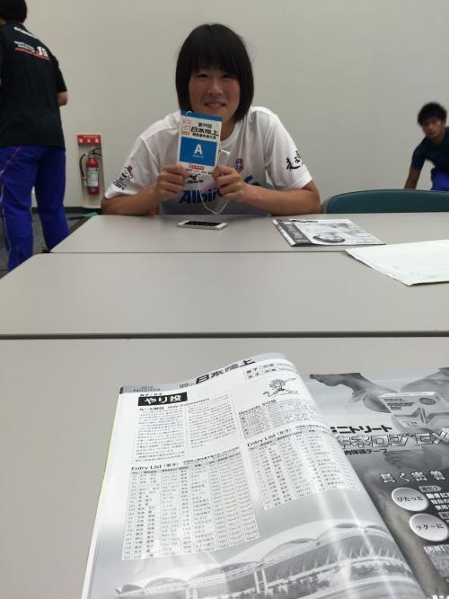 日本陸上競技選手権大会 99TH