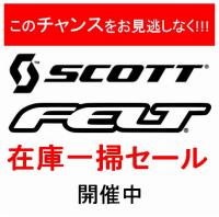 マウンテンバイク≪スコットスケール770≫