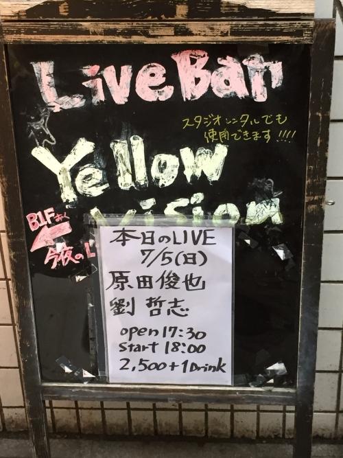 昨日のイエロービジョンライブ!