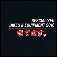 2016SPECIALIZED-2016スペシャライズド-
