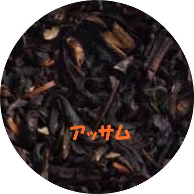 紅茶の産地《アッサム地方》